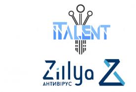 Zillya! вкотре підтримала конкурс ІТ-проектів ITalent