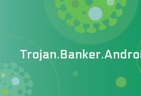 Android Trojan маскируется под генератор паролей и ворует аккаунты интернет-банк