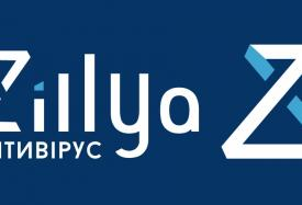 Zillya! вітає всіх із Днем державного прапора України!